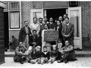 1933-09-20 Ko King Hien's verjaardag