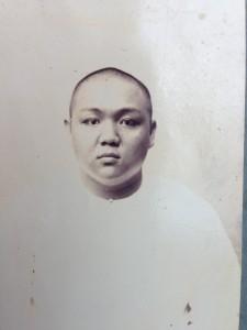 Tan Ban Bie