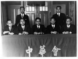 1932-33 Bestuur Chung Hwa Hui b