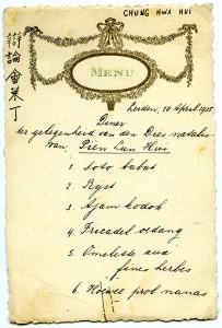 1935 Dies Pien Lun Hui a